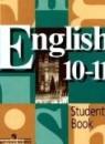 Английский язык 10-11 <i>беляева</i> класс Кузовлёв