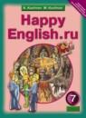 Английский язык 7 класс Кауфман
