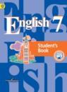 Английский язык 7 класс Кузовлёв