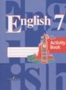 Английский язык 7 класс Activity Book Кузовлёв