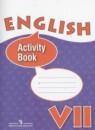 Английский язык 7 класс рабочая тетрадь Афанасьева (углубленный уровень)