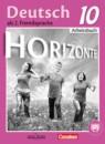 Немецкий язык 10 класс рабочая тетрадь Horizonte Джин Ф.