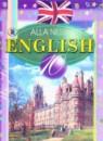 Английский язык 10 класс Несвит